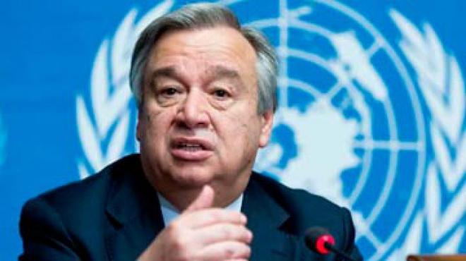Guterres, secretario de la ONU